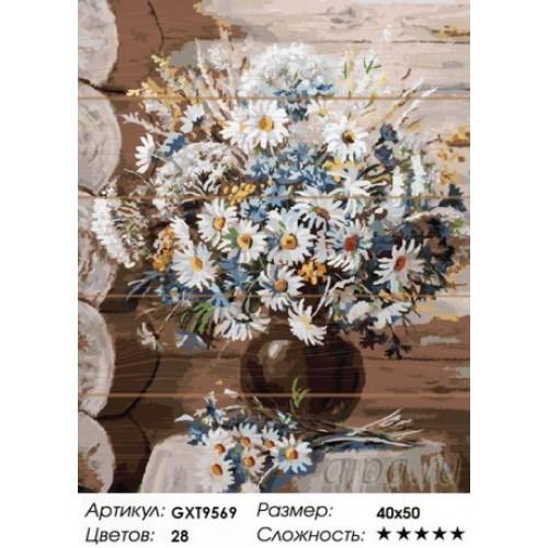 Букет полски цветя -върху дърво